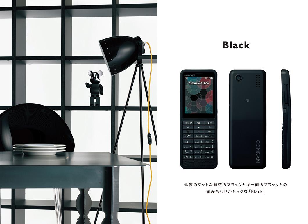スタジオコンランデザイン,携帯電話,L-04B,design-Index