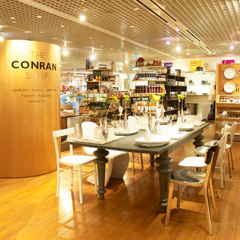 THE CONRAN SHOP,ザ・コンランショップ,design-index