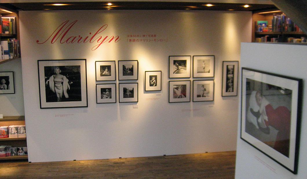 マリリン・モンロー写真展,design-Index,Getty Images Gallery